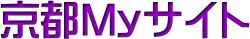 ネットで再び思い出旅~京都いろいろ+番外編?集合~Myネット・サイト・ページ・リンク[net,site,page,link]ほか